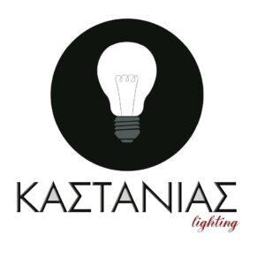 Καστανίας